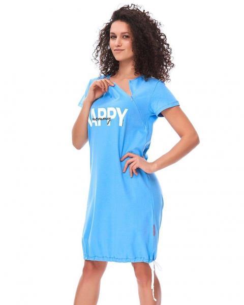 Ночнушка в роддом для кормящих и беременных Doctor Nap TCB 9504 spa blue