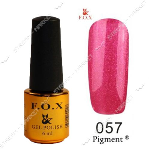 Гель-лак F.O.X Pigment №057 Красно-малиновый с малиновым микроблеском 6мл