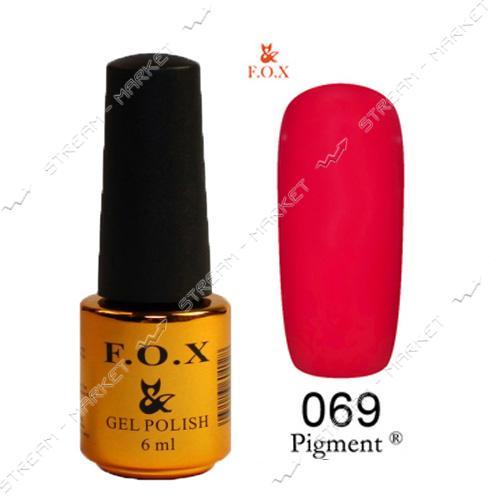Гель-лак F.O.X Pigment №069 Красно-вишневый 6мл