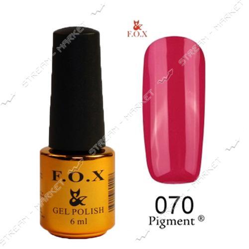 Гель-лак F.O.X Pigment №070 Красная малина 6мл