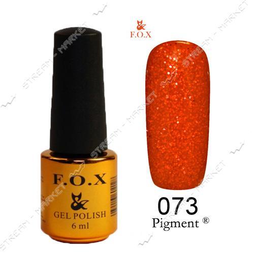 Гель-лак F.O.X Pigment №073 Красный с красными блестками 6мл