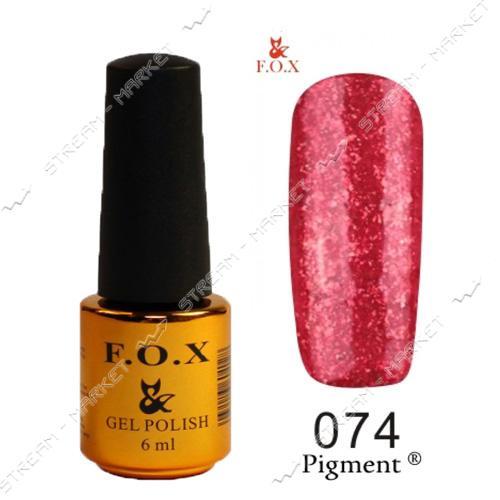 Гель-лак F.O.X Pigment №074 Красный блестками 6мл