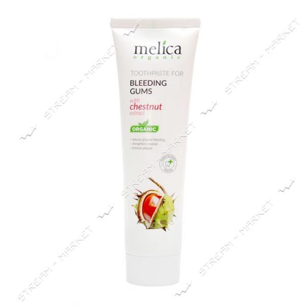 Зубная паста с экстрактом каштана Melica Organic для кровоточащих десен 100 мл