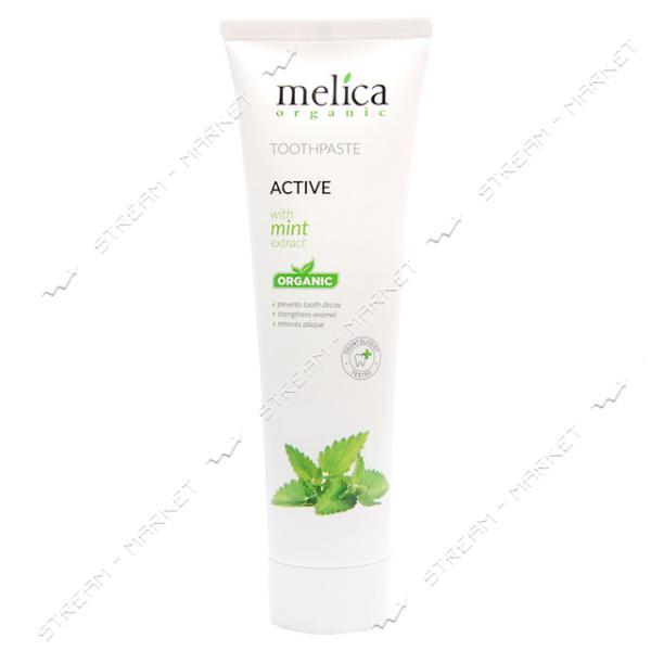 Зубная паста с экстрактом мяты Melica Organic 100 мл
