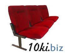 Кресло М4-2 купить в Лиде - Стулья, кресла для кинозалов, театров, актовых залов