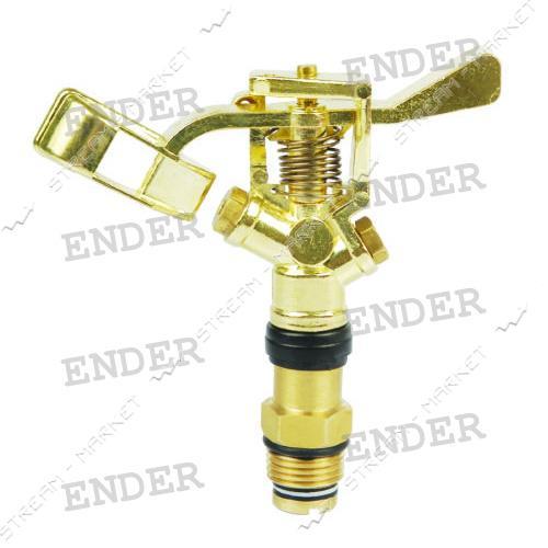 Спринклер Ender 152203 1/2' импульсный латунь