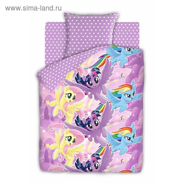 Постельное бельё 1,5 сп My Little Pony «Небесные пони»