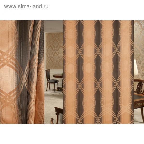 Ткань портьерная, ширина 150 см, жаккард