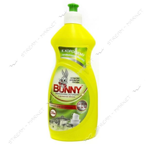 Mоющее средство PIRANA Bunny яблоко 500г