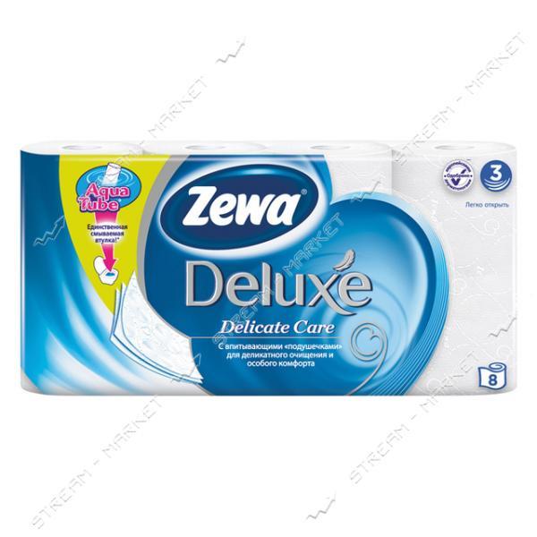Zewa Туалетная бумага Deluxe Delicate Care 3 слоя 8рул