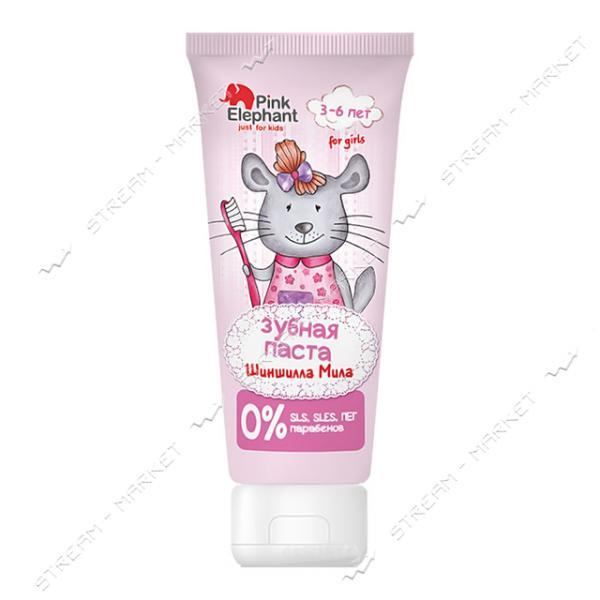 Зубная паста Pink Elephant Шиншилла Мила 50мл