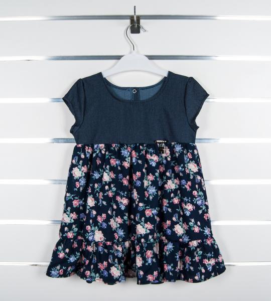 Сукня Аза