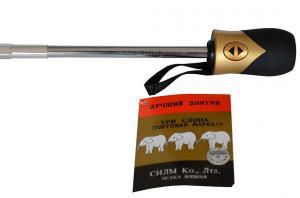 Фото  Женский зонт черный Три Слона ( полный автомат ) арт. 141F-03