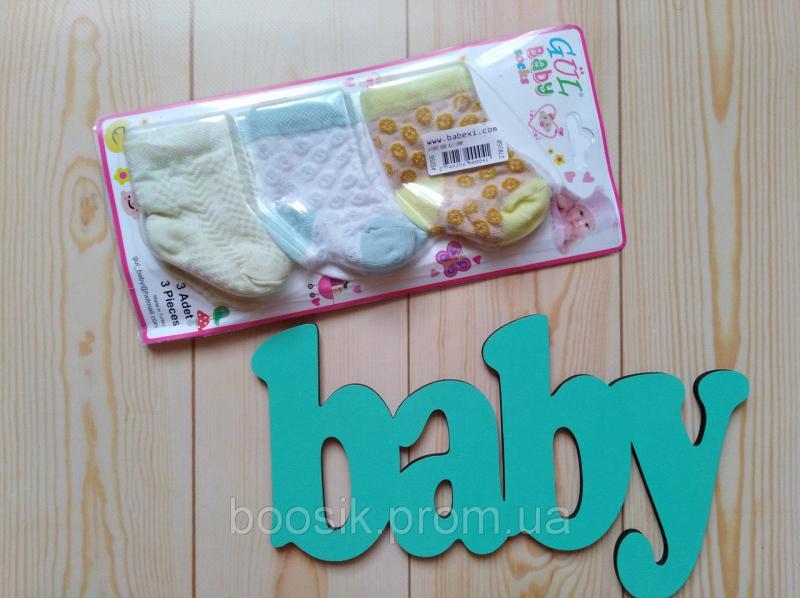 Носочки для новорожденных 3 шт.в упаковке девочка