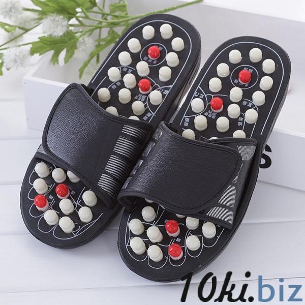 Массажные тапки  Foot Reflex купить в Гродно - Домашние тапочки мужские