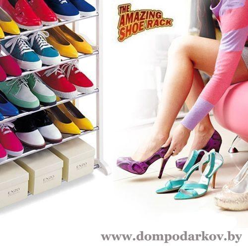 Фото ПОСМОТРЕТЬ ВЕСЬ КАТАЛОГ, Хиты продаж / Топ, Товары для дома Хит Стойка для хранения обуви Amazing Shoe Rack