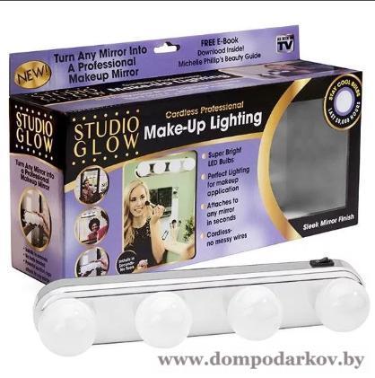 Фото ПОСМОТРЕТЬ ВЕСЬ КАТАЛОГ, Хиты продаж / Топ, Красота и здоровье Хит Лампа для нанесения макияжа Studio Glow