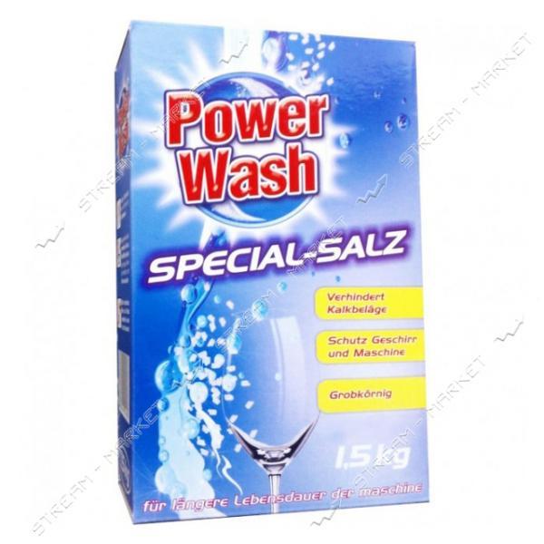 Соль для посудомоечных машин Power Wash 1.5 кг