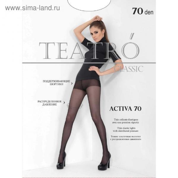 Колготки женские Activa 70 den, цвет загар (daino), размер 4
