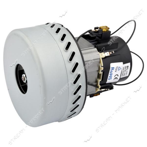 Двигатель для моющего пылесоса SKL VAC026UN универсальный 1200 W