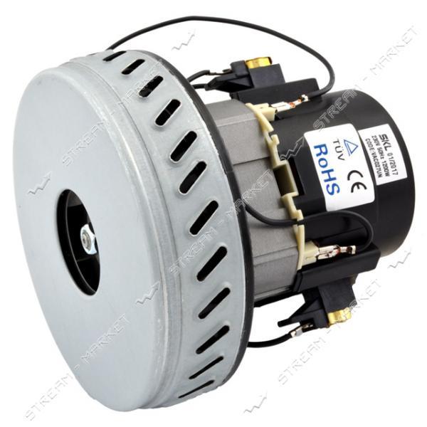 Двигатель для моющего пылесоса SKL VAC027UN универсальный 1200 W