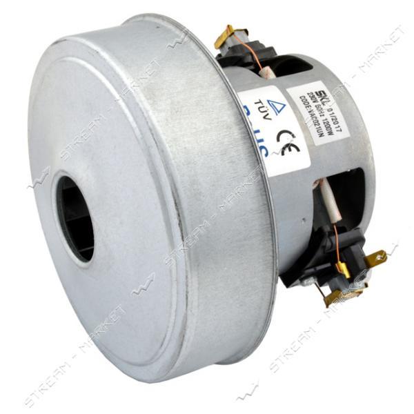 Двигатель для пылесоса SKL VAC021UN универсальный 1200 W