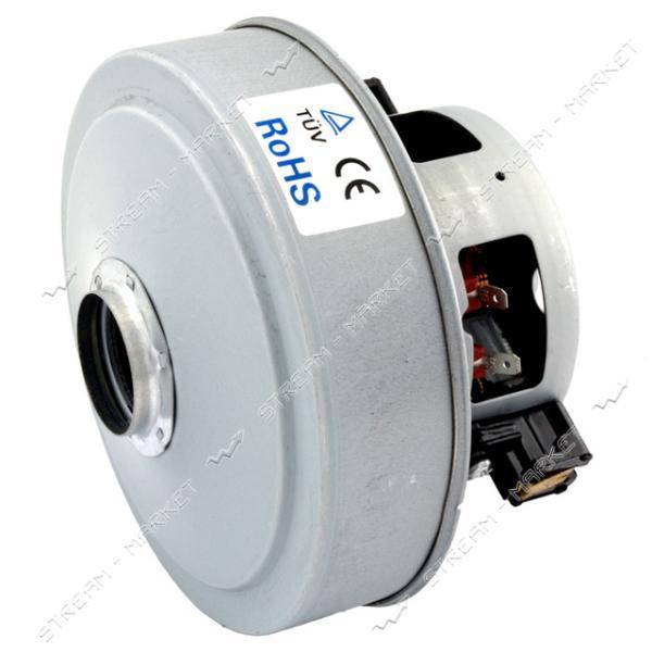Двигатель для пылесоса SKL VAC031UN универсальный 1400 W с выступом