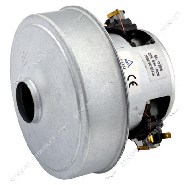 Двигатель для пылесоса SKL VAC034UN универсальный 1400 W с выступом