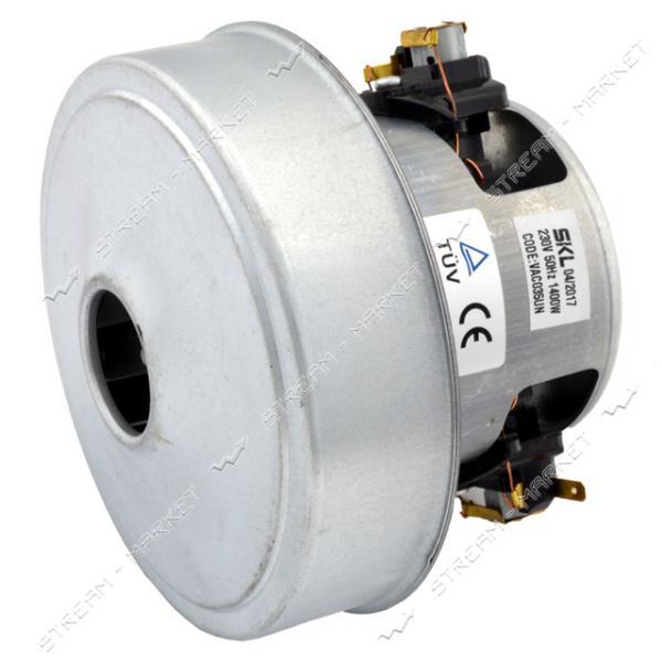 Двигатель для пылесоса SKL VAC035UN универсальный 1400 W