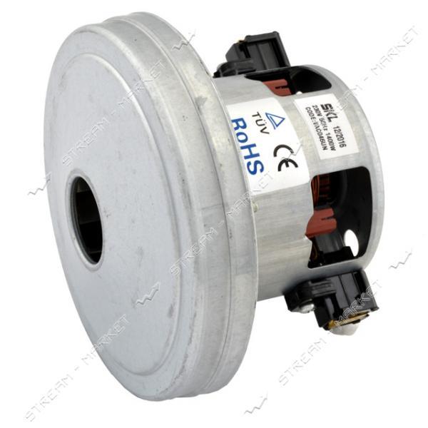 Двигатель для пылесоса SKL VAC046UN универсальный 1400 W