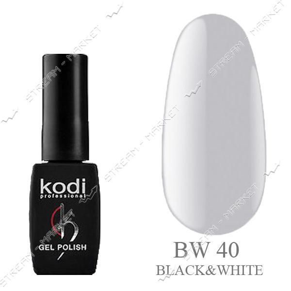 Гель-лак Kodi Black & White №40 Светло-серый с легким оливковым подтоном 8 мл