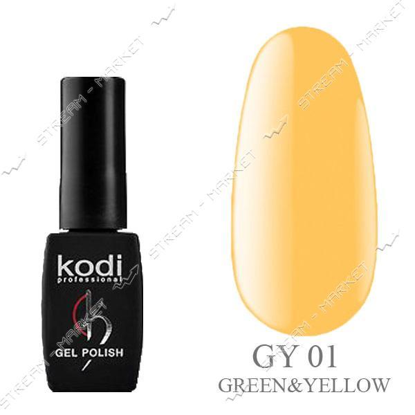 Гель-лак Kodi Green & Yellow Яичный желток 8 мл