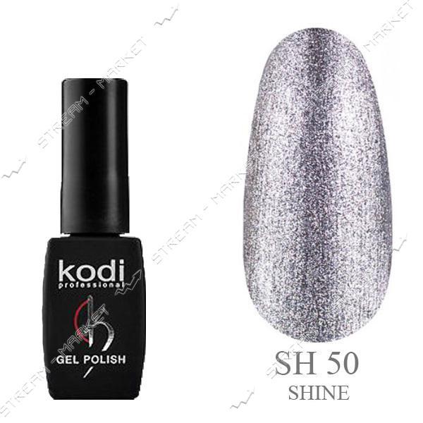 Гель-лак Kodi Shine №50 Металлик 8 мл