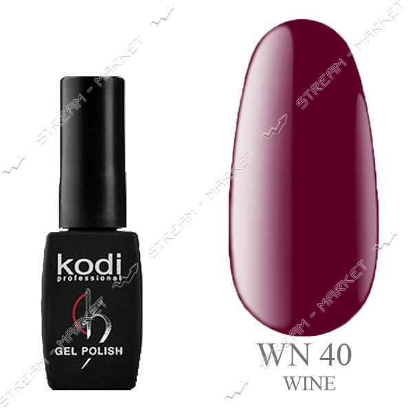 Гель-лак Kodi Wine №40 Насыщенный вишневый 8 мл