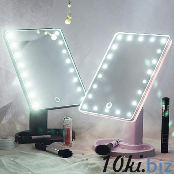 Зеркало с подсветкой для макияжа купить в Беларуси - Зеркала косметические