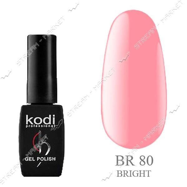 Гель-лак Kodi Bright №80 Светлый ярко-розовый 8 мл