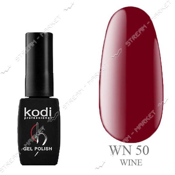 Гель-лак Kodi Wine №50 Бордовый 8 мл