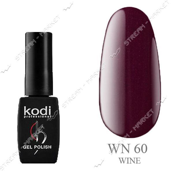 Гель-лак Kodi Wine №60 Сливово-бордовый 8 мл