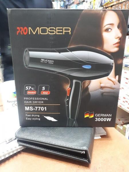 Профессиональный фен PRO Moser MS7701
