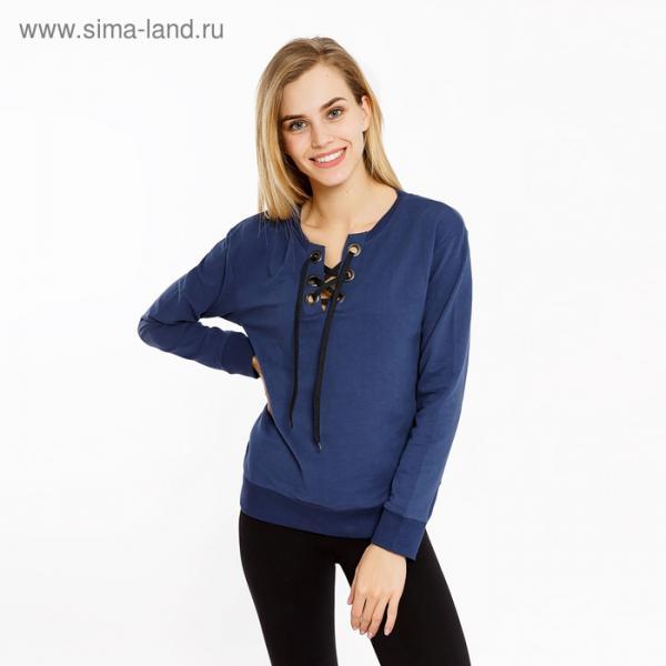 Толстовка женская, цвет синий, размер 46 (M)