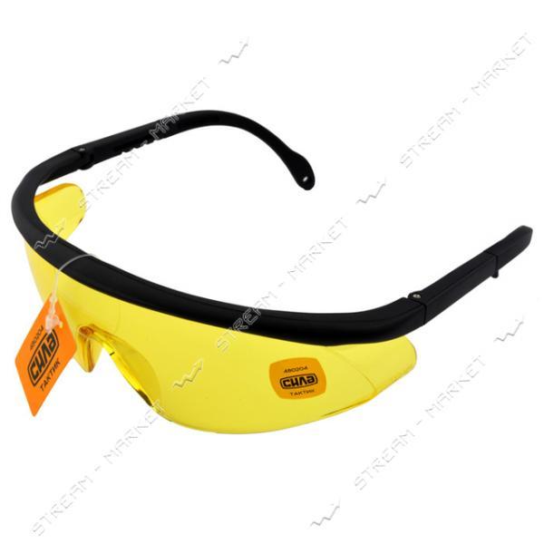 Очки защитные Сила 480204 Тактик янтарные