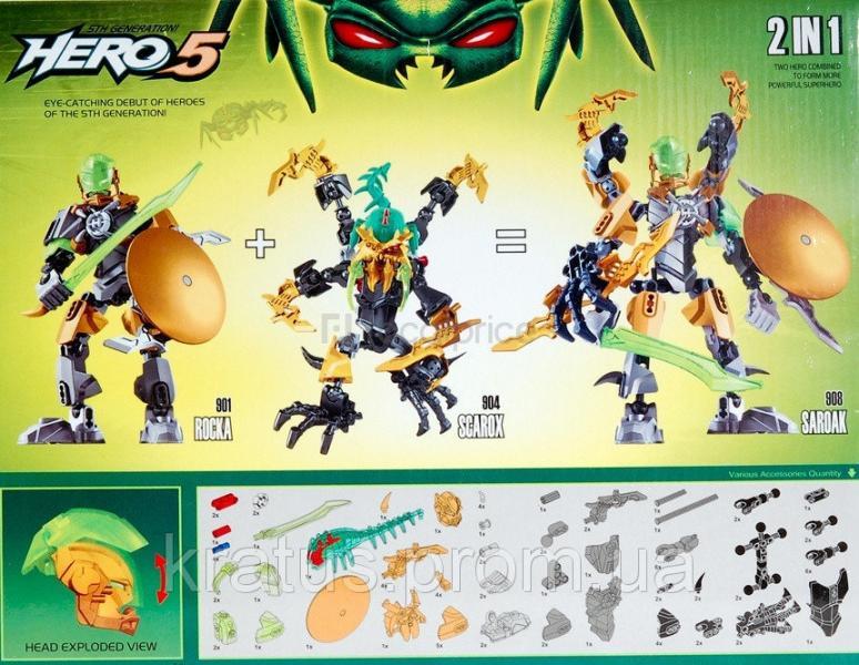 "908 ""Saroak"" Hero 5.0  2в1 89 дет.  Rocka+Scarox"