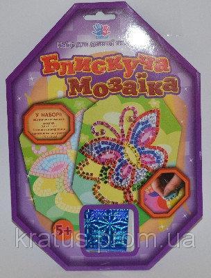 "950503 ""Бабочка"" блестящая мозаика (Украина)"