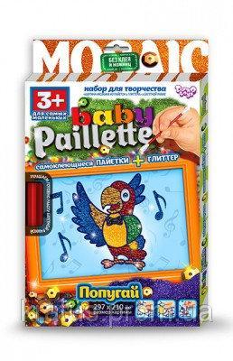 """PG-01-05 Baby пайетки """"Попугай"""" (Данко Тойс)"""