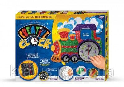 """CC-01-02 """"Поезд"""" Набор для творчества креативные часы по номерам (Danko toys)"""