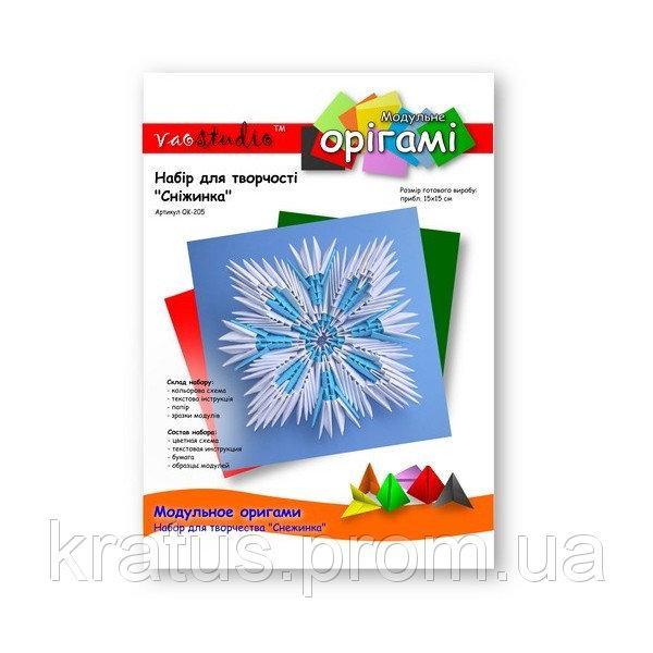 "OK-205 Набор для творчества ""Снежинка"". Оригами модульное"