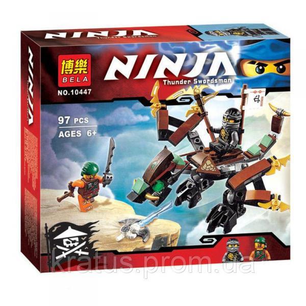 "10447 Bela (79227 Lele) Ninja ""Дракон Коула"" 97 дет."
