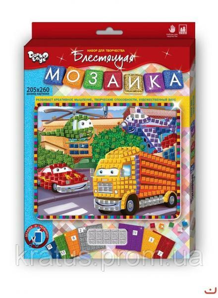 "БМ-10 ""Машинки"" блестящая мозаика по номерам  (Украина)"