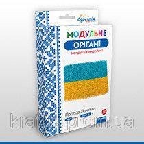 """ОВ-6073 Модульне орігамі """"Прапор України"""", 888 модулів"""