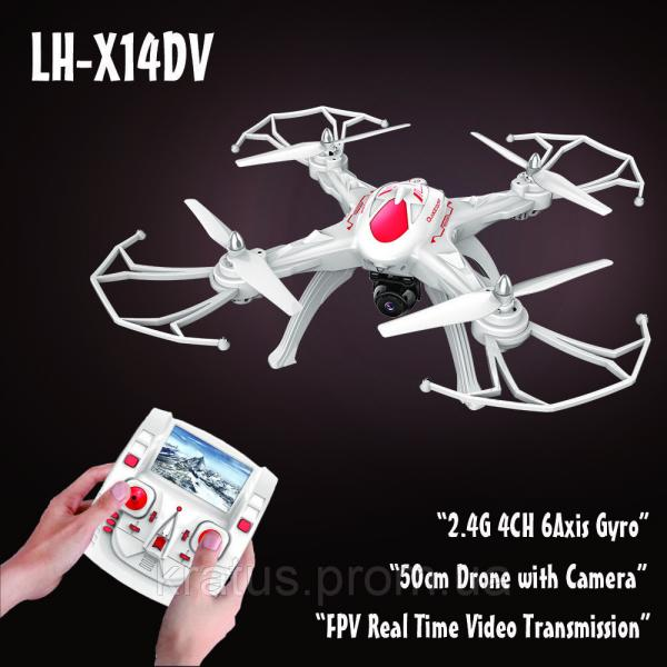 Квадрокоптер LH-X14DV